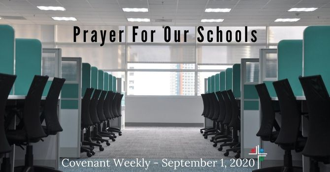 Prayer For Our Schools image