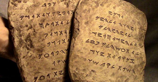 The 10 Commandments - Common Sense for Today
