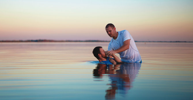 Baptism Handout image
