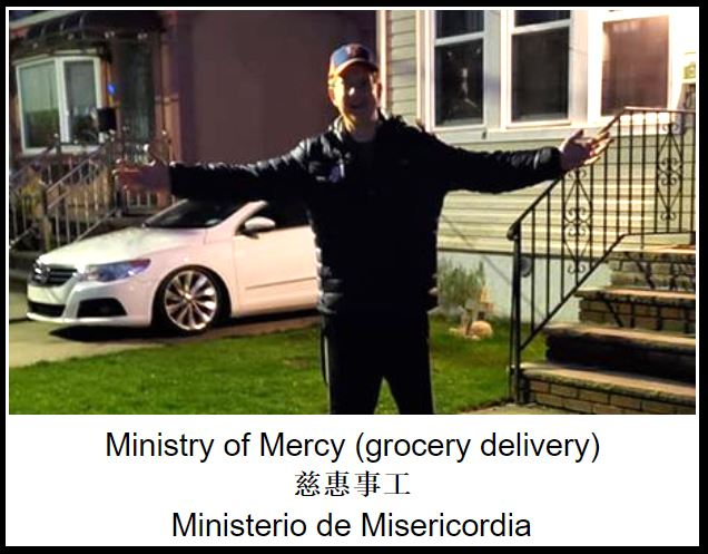Ministry of Mercy