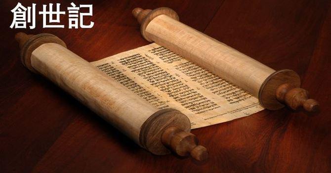 宣教的呼召與使命