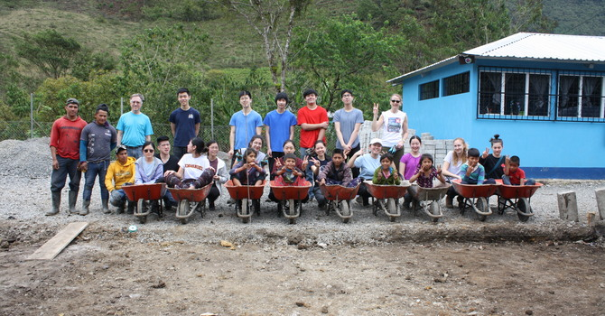 Reflection on Mission Trip image