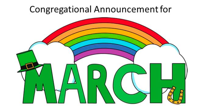 Congregational Announcements - March 2017 image