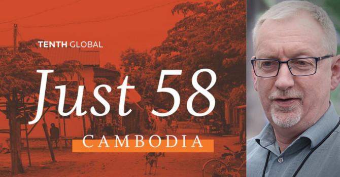 Just 58 Cambodia