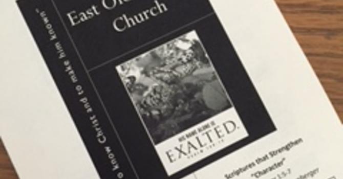 July 16th, 2017 Church Bulletin image