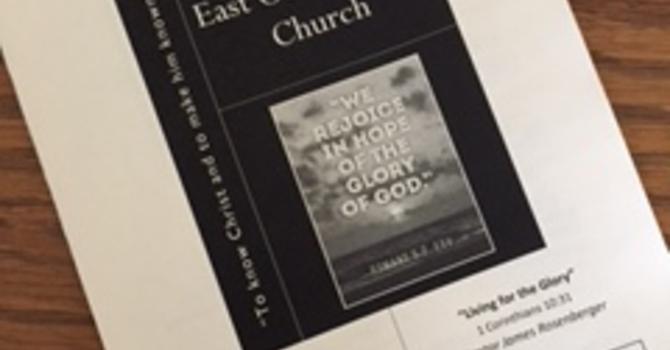 August 20, 2017 Church Bulletin image