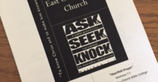 August 13, 2017 Church Bulletin image