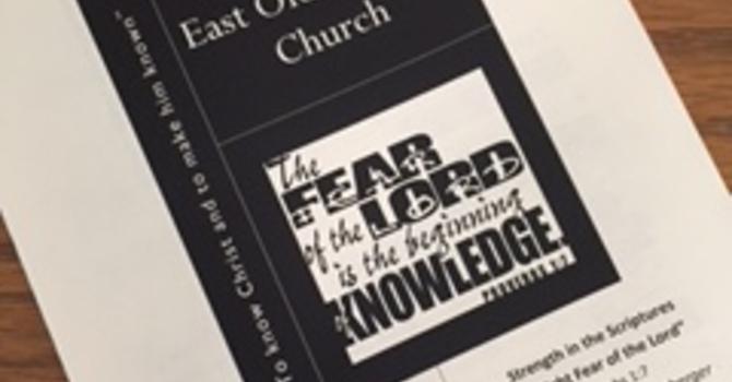July 23, 2017 Church Bulletin image