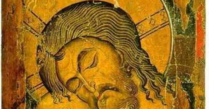 'Behold and see' image