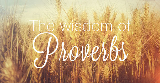How Can We Be On The Path Of Wisdom?