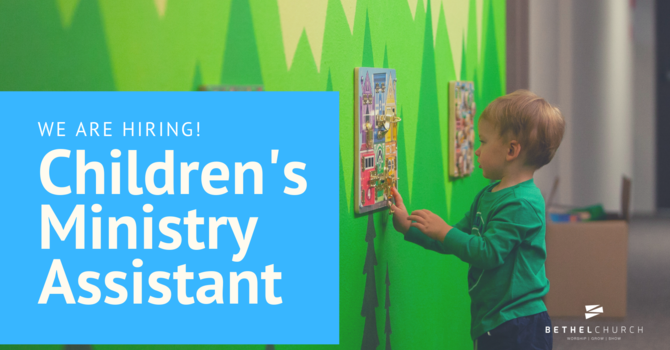 Hiring: Children's Ministry Assistant