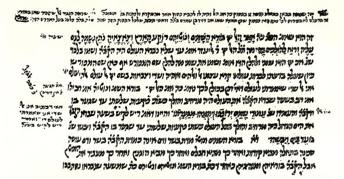 Learning the art of midrash image