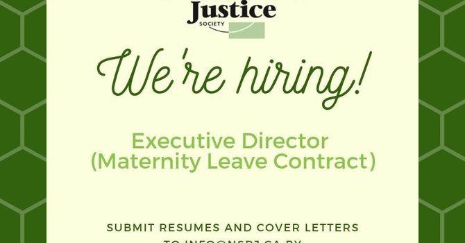 We're hiring!  image