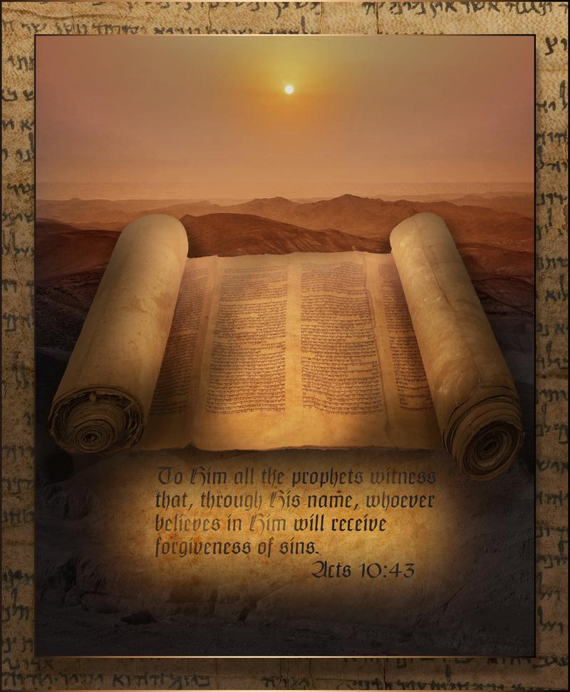 Trustworthy Testimonies