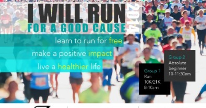 I WILL RUN FOR A GOOD CAUSE image