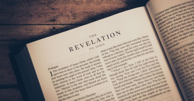 How Will the Revelation Occur?