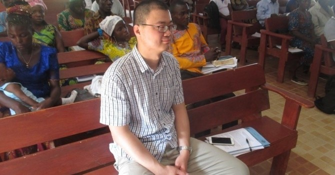 News from Sierra Leone image