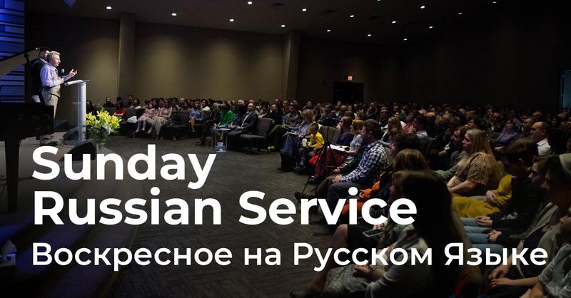 Palm Sunday, April 5, 2020. (RUS)