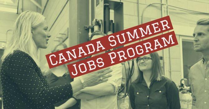 Canada Summer Jobs image