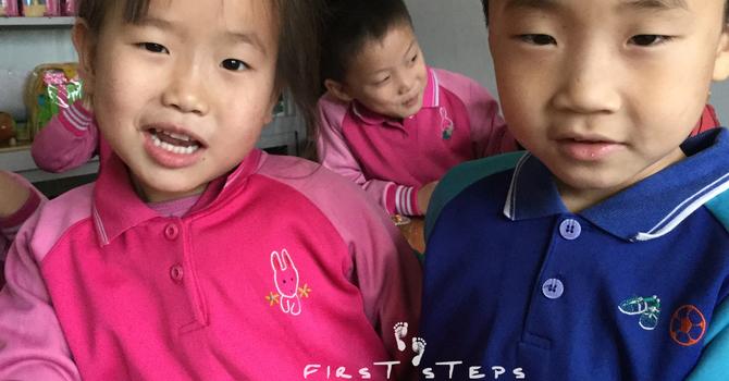 Apple Snacks to North Korea image
