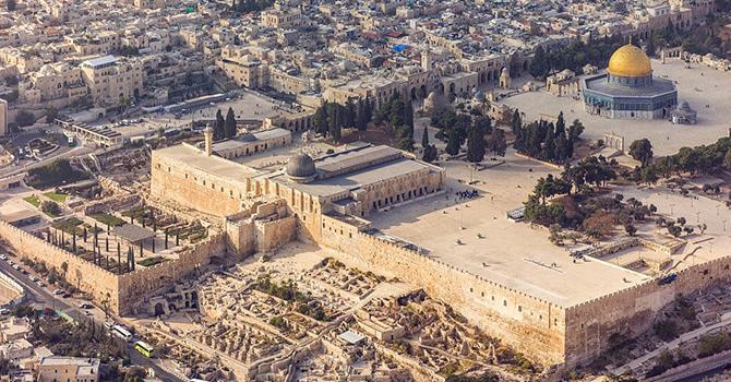 Holy Land Pilgrimage March 7-17, 2017  image