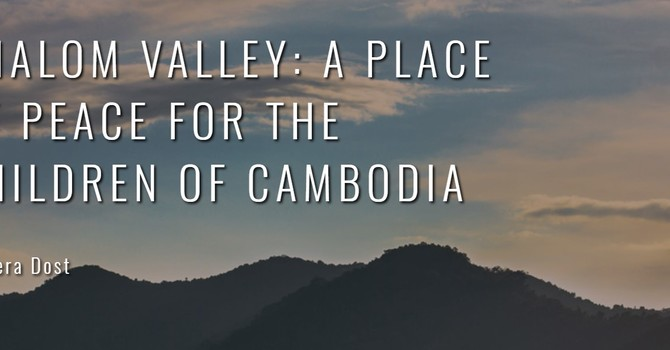 Shalom Valley - A Place of Peace for the Children image