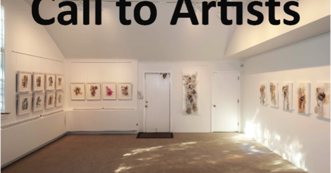 The Chapel Gallery Call to Artists -- Deadline Coming Soon image