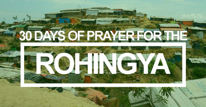Pray for Rohingya during Ramadan image