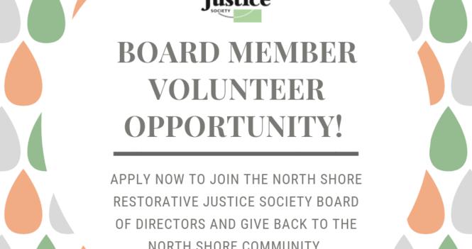 Volunteer Board Member Opportunity