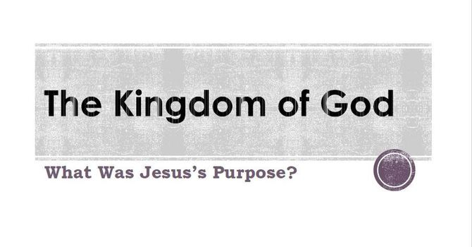 What Was Jesus's Purpose?