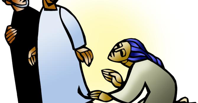 Twenty-Fourth Sunday After Pentecost