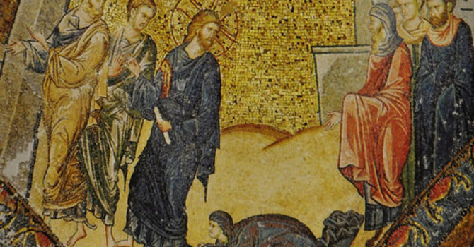 The Second Sunday in Lent image