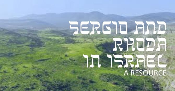 Sergio and Rhoda in Israel image