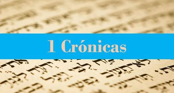1 Crónicas