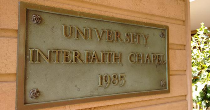 UVic Interfaith Chaplaincy