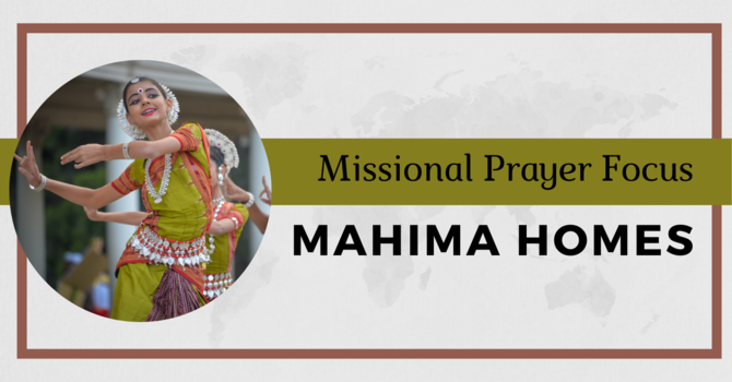 Mahima Homes image