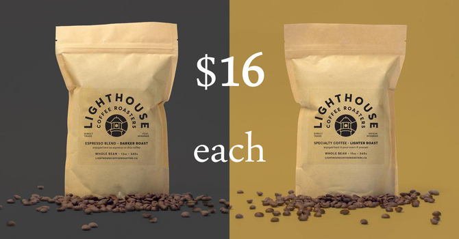 Lighthouse Coffee For Sale image