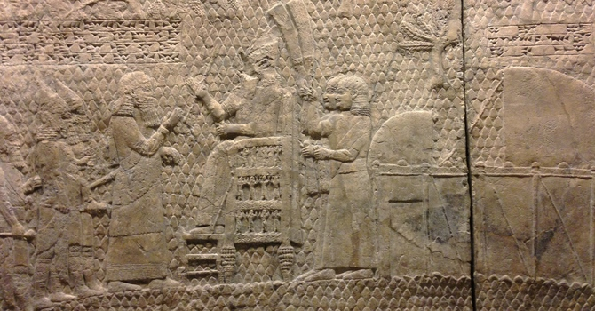 Unpacking the Sermon: What about Lachish? image