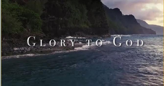 5G God - Glory of God (Worship tab)