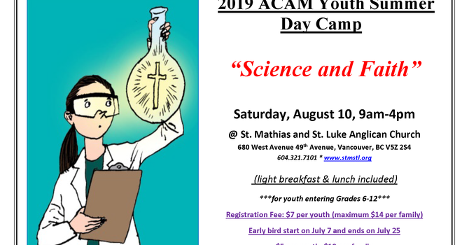 2019 ACAM Youth Summer Day Camp