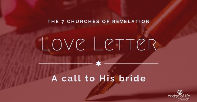 Love Letter: Eh!