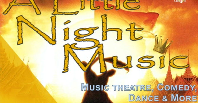 A Little Night Music - June 7 & 8 image