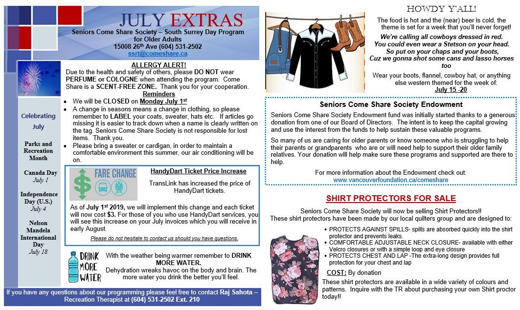 July Extras SS