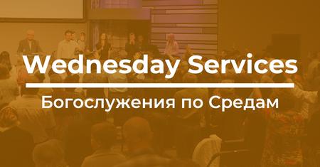 Wednesday Services