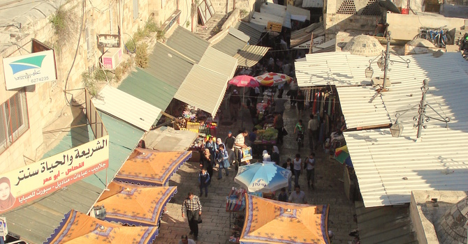 Jerusalem Sunday image