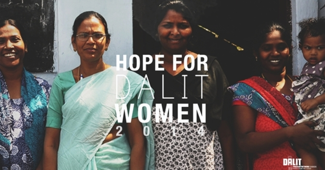 Hope For Dalit Women Dinner image