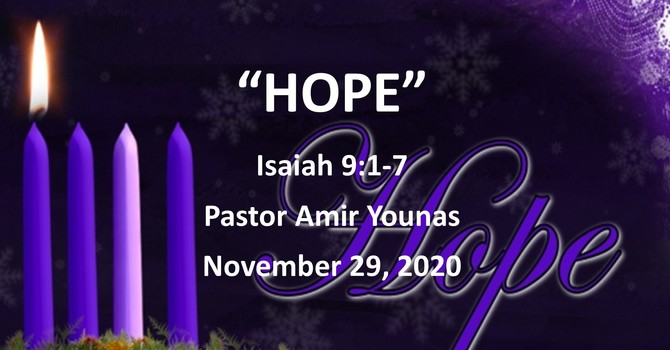 HOPE, First Sunday of Advent