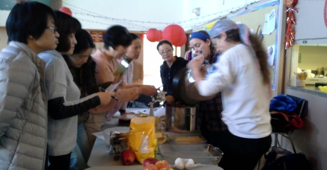 Janis' Kitchen image