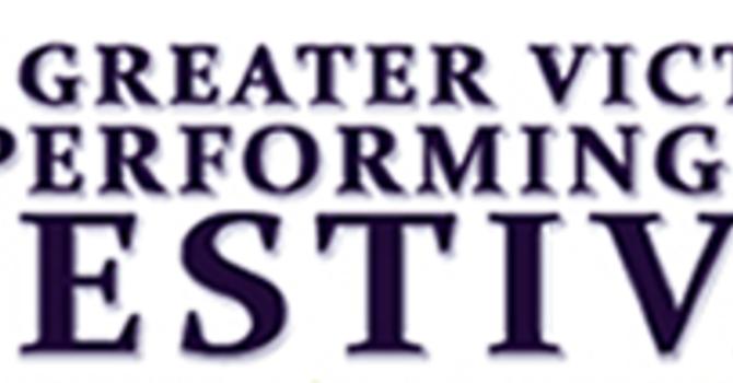 Greater Victoria Performing Arts Festival Seeks Volunteers image