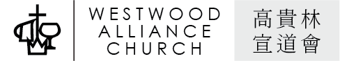 Westwood Alliance Church